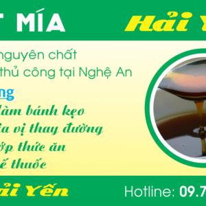 Bán MẬT MÍA Nghệ An - Hà Tĩnh tại TPHCM giá sỉ lẻ
