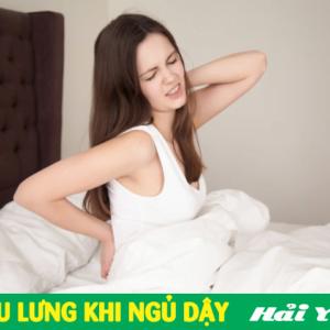 Bệnh Đau Lưng Khi Ngủ Dậy - Thuốc chữa đau lưng Đông Y